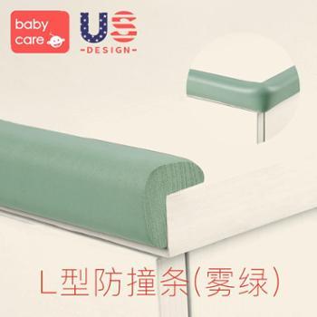 BABYCARE BY PHILEMON宝宝安全防撞条婴儿防护包边条加厚加宽儿童桌角护角2米