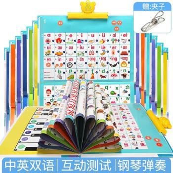 FP326/沸攀全套有声挂图拼音发声早教幼儿童宝宝启蒙看图识字卡片玩具