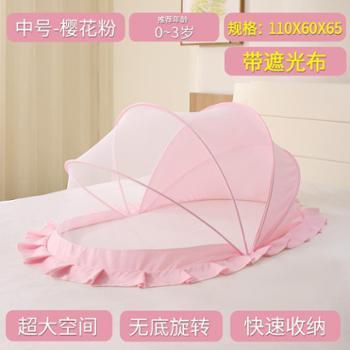 优睡儿可折叠蒙古包蚊帐支架宝宝小孩BB儿童床无底罩通用婴儿蚊帐带支架