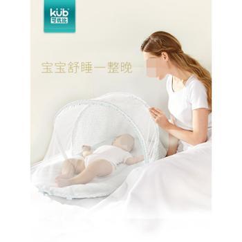 KUB/可优比婴儿床蚊帐罩新生宝宝蚊帐小孩有底带支架可折叠通用