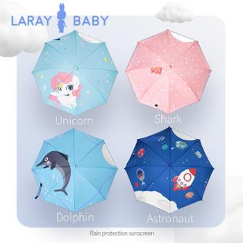 儿童雨伞男女宝宝晴雨两用防晒遮阳伞幼儿园小学生男女公主超轻