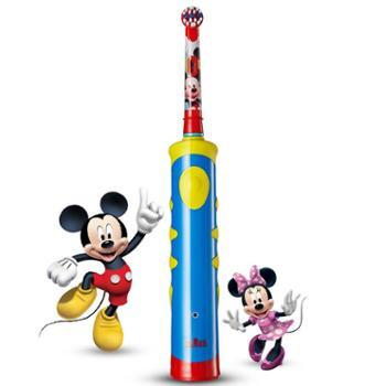 博朗oral-b/欧乐b儿童电动牙刷 充电式 3-6-12岁软毛小孩自动牙刷
