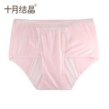 十月结晶三方开产妇内裤产褥裤产后生理内裤防水透气孕妇产检裤