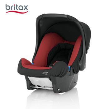 Britax/宝得适城市太空舱婴儿提篮汽车用安全座椅宝宝