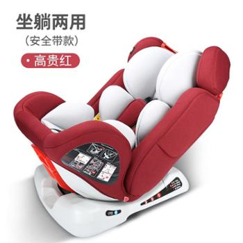途创儿童安全座椅汽车用婴儿宝宝车载简易可躺便携式通用