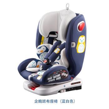 哈米罗罗儿童安全座椅汽车用车载宝宝旋转可躺坐椅isofix