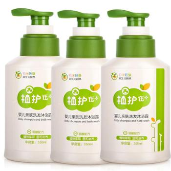 植护婴儿洗发沐浴露二合一洗发沐浴两用方便亲肤配方 350ml*3瓶