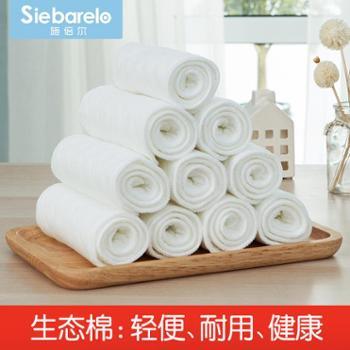 SIEBARELO/施倍尔婴儿纱布尿布表层纯棉可洗小孩新生儿宝宝纱布透气尿布尿片