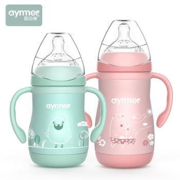 爱因美婴儿保温奶瓶不锈钢防摔宝宝宽口径婴幼儿防胀气奶壶