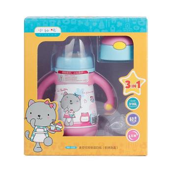 pinkah/小比咔婴儿不锈钢保温奶瓶宝宝宽口径鸭嘴学饮杯吸管防摔保温杯