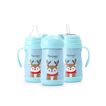 运智贝婴儿保温奶瓶不锈钢两三用宝宝保温杯儿童吸管水杯新生儿防摔