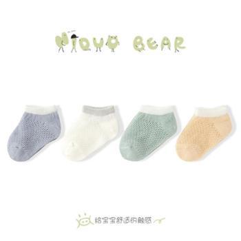 尼多熊夏宝宝袜子夏季薄款婴儿船袜大网眼袜小儿童袜纯棉松口