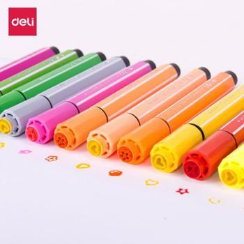 得力印章可水洗水彩笔24色36色初学者儿童幼儿园宝宝绘画套装笔彩色画画水性笔套装小学生美术用品