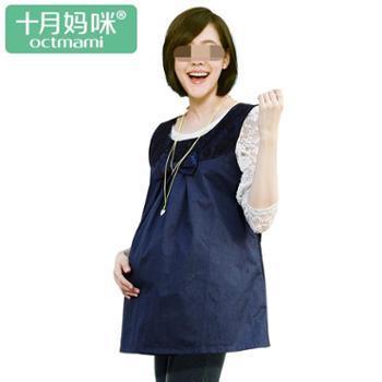 十月妈咪防辐射服孕妇装外穿四季孕妇防辐射上衣蕾丝蝴蝶结款
