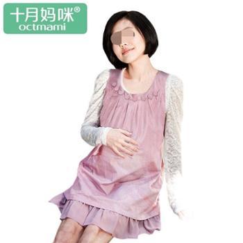 十月妈咪彩银银纤维防辐射孕妇装外穿四季孕妇防辐射服上衣