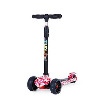 途顿儿童滑板车可折叠小孩宝宝闪光三轮溜溜车滑滑车
