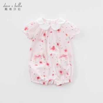 DAVE&BELLA戴维贝拉夏装女宝宝连身衣婴幼儿小红花连体爬服