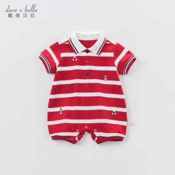 DAVE&BELLA戴维贝拉夏装新款男女宝宝连体衣婴儿短爬服红白条纹