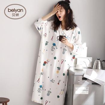 贝妍春季纯棉女士长袖睡衣甜美女韩版长裙宽松加肥加大码全棉睡裙