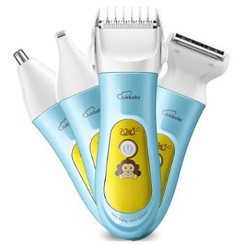 Lukbaby/运宝 婴儿剃头理发器超静音宝宝充电剃头刀新生婴幼儿童剃发器家用