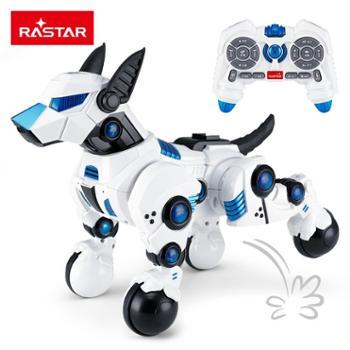 rastar星辉 儿童智能遥控机器人男女孩陪伴机器狗电动跳舞玩具