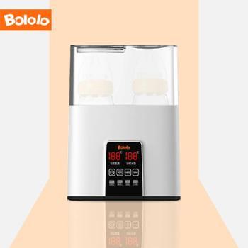 BOLOLO/波咯咯 暖奶器温奶器消毒器二合一恒温智能婴儿保温奶瓶热奶加热器
