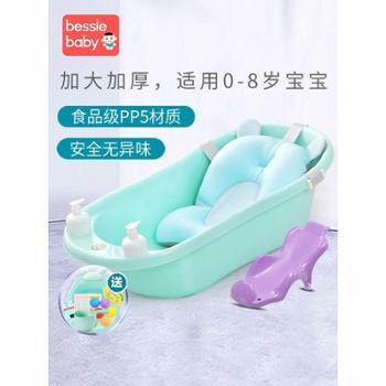 贝喜新生婴儿洗澡盆宝宝用品感温沐浴盆大号可坐躺幼儿童小孩浴桶