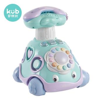 KUB/可优比 宝宝音乐电话车儿童益智0-1-2岁电动男女孩婴儿仿真玩具车