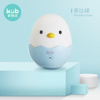 KUB/可优比 婴儿安抚不倒翁宝宝入口安睡音乐早教益智婴儿玩具