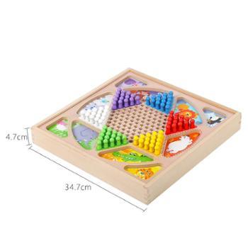 moondog 儿童棋类多功能套装成人小学生益智玩具大号
