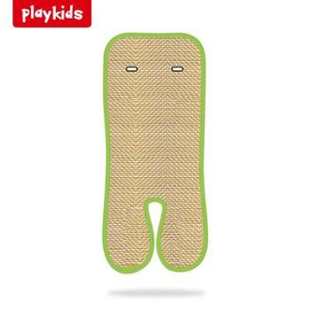 playkids(母婴) 夏季婴儿推车双面凉席垫儿童通用手推车席子宝宝童车坐垫