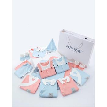 玉璎 初生婴儿衣服龙凤胎礼盒秋冬刚出生男女宝宝套装用品满月礼品礼物