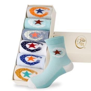 浪莎 儿童袜子夏季网眼透气男童女童宝宝学生中筒袜