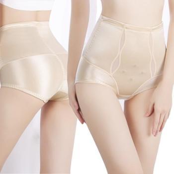 加强版收腹内裤女产后束腰提臀塑身神器收腹塑形束缚美体裤夏薄款
