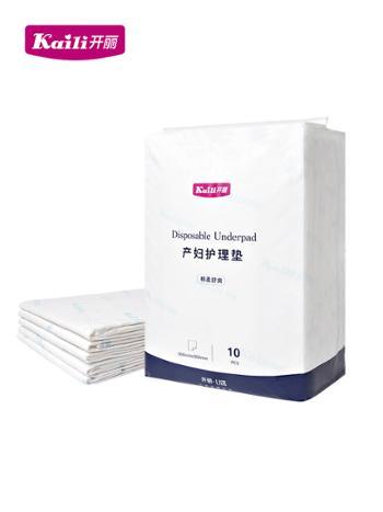 开丽产褥垫产妇专用一次性产后床单孕妇护理垫看护垫大号月经床垫
