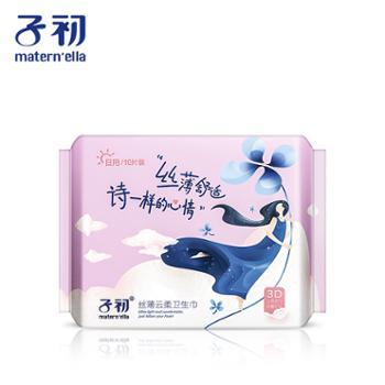 子初丝薄云柔卫生巾产妇卫生巾产后专用产妇专用240mm10片