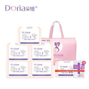 Doria/朵娅产妇卫生巾加长加大月子用品6包20片