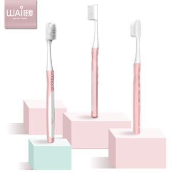 哇爱 月子牙刷产后超软毛硅胶孕妇牙刷产妇坐月子专用口腔护理用品