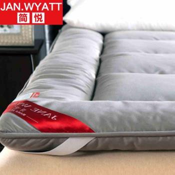 简·悦 加厚榻榻米床垫床褥褥子折叠学生宿舍单人/双人海绵垫被 包邮 M7