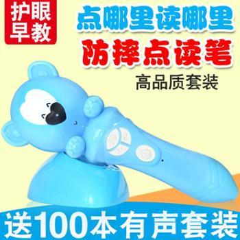 婴幼儿童点读笔早教机0-3-6岁中英语益智玩具学习故事机 M0
