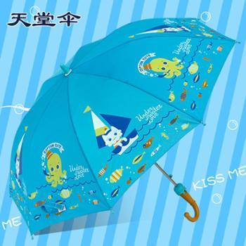 天堂伞 儿童雨伞卡通儿童伞小学生雨伞长柄伞遮阳伞儿童伞 M0