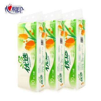 心相印30卷优选3层无芯卷纸卫生纸厕纸卷纸心心相印卫生纸卷纸生活用品