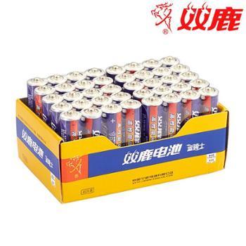双鹿碳性电池5号7号电池共40节玩具遥控器钟表用1.5V