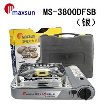 韩国脉鲜MS3800便携式防风卡式炉户外野营用品烧烤燃气野餐炉具