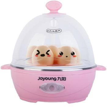 【善融爱家节】九阳(Joyoung)ZD-5W05多功能家用智能蒸蛋器煮蛋器