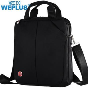 WEPLUS唯加SA1106商务休闲单肩包