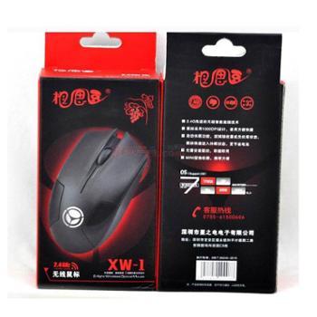 相思豆XW-1无线光学鼠标2.4G