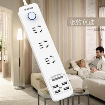 航嘉插座板 小U升级版 智能4孔USB充电3位插座/排插/插排/插线板 Huntkey特价正品包邮
