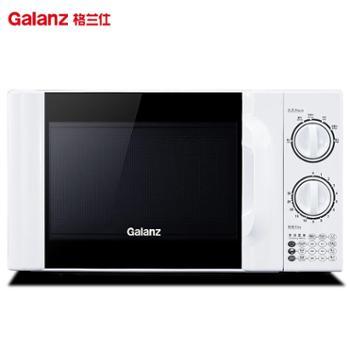 格兰仕(Galanz)微波炉20升转盘机械式家用大火力加热六档控温P70D20TL-D4