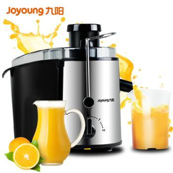九阳(Joyoung)榨汁机原汁机家用商用多功能料理机汁渣分离果汁机JYZ-D51